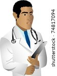 Raster version of black man doctor. See others in this series. - stock photo