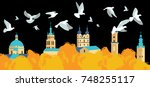 panorama city vector  | Shutterstock .eps vector #748255117