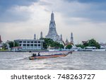 wat arun is a buddhist temple... | Shutterstock . vector #748263727