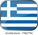 greece flag icon with official... | Shutterstock .eps vector #7482796