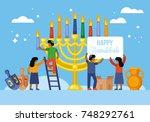 hanukkah holiday concept. small ... | Shutterstock .eps vector #748292761