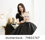 young girl at the hair salon | Shutterstock . vector #74831767