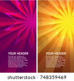 set summer background with...   Shutterstock .eps vector #748359469