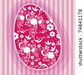 beautiful floral easter egg... | Shutterstock . vector #74841178