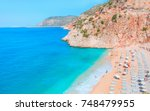 colorful hot summer landscape... | Shutterstock . vector #748479955