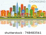 chongqing skyline with color... | Shutterstock . vector #748483561