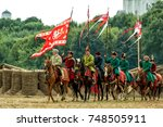 moscow   august 27  festival of ... | Shutterstock . vector #748505911