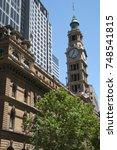 sydney australia  martin place... | Shutterstock . vector #748541815