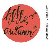 welcome autumn typography in... | Shutterstock .eps vector #748564294
