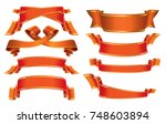 collection of red banners and... | Shutterstock . vector #748603894