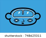 a head icon with a brain... | Shutterstock .eps vector #748625311