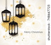 merry christmas background. ... | Shutterstock .eps vector #748667725