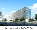 buildings made in 3d | Shutterstock . vector #74866984