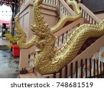 dragon fly around temple   Shutterstock . vector #748681519