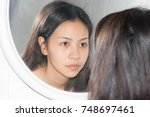 asian lady beauty looking face... | Shutterstock . vector #748697461