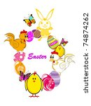 background with easter element... | Shutterstock .eps vector #74874262