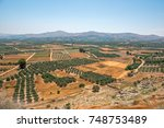 gardens and fields on plateau... | Shutterstock . vector #748753489