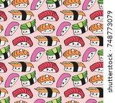 kawaii sushi vector seamless...   Shutterstock .eps vector #748773079