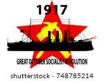 shot of the insurgent cruiser... | Shutterstock .eps vector #748785214