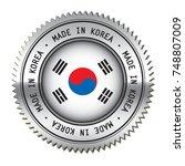 made in korea metal silver... | Shutterstock .eps vector #748807009