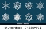 vector set of simple hand drawn ... | Shutterstock .eps vector #748809931