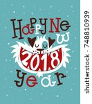 happy new 2018 year greeting...   Shutterstock .eps vector #748810939