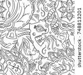 seamless mehndi vector pattern. ... | Shutterstock .eps vector #748813201