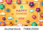 2018 chinese new year greeting... | Shutterstock .eps vector #748815004