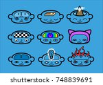 a collection of head icons... | Shutterstock .eps vector #748839691
