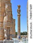 fars province  shiraz  iran  ... | Shutterstock . vector #748847689
