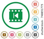 previous movie flat color icons ... | Shutterstock .eps vector #748851775