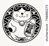 Maneki Neko. Sitting Hand Draw...