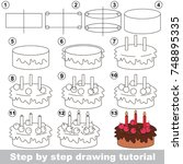 kid game to develop drawing... | Shutterstock .eps vector #748895335