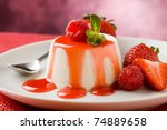 photo of italian panna cotta... | Shutterstock . vector #74889658