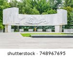 rostov on don  russia   july 15 ... | Shutterstock . vector #748967695