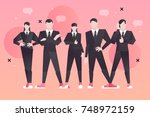 group of business people. team. | Shutterstock .eps vector #748972159