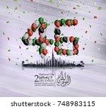 united arab emirates national... | Shutterstock .eps vector #748983115