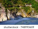 scenery of changchun temple... | Shutterstock . vector #748993609