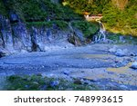 scenery of changchun temple... | Shutterstock . vector #748993615