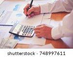 working process startup....   Shutterstock . vector #748997611