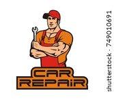 car repair logo  vector image   Shutterstock .eps vector #749010691