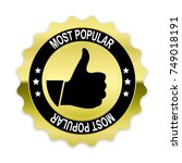 gold most popular badge with... | Shutterstock .eps vector #749018191
