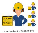 set of worker who is holding... | Shutterstock .eps vector #749032477