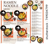 menu ramen noodle japanese food ... | Shutterstock .eps vector #749034799