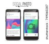 social network photo frame....