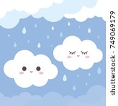 Stock vector cute couple smiling cloud on rainy background vector illustration 749069179