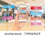 augmented reality marketing in... | Shutterstock . vector #749069629