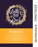 winter sale 50   poster in... | Shutterstock .eps vector #749075029