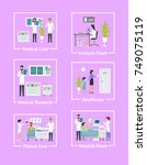 medical care and analysis check ... | Shutterstock .eps vector #749075119