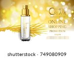 luxury cosmetic bottle package... | Shutterstock .eps vector #749080909